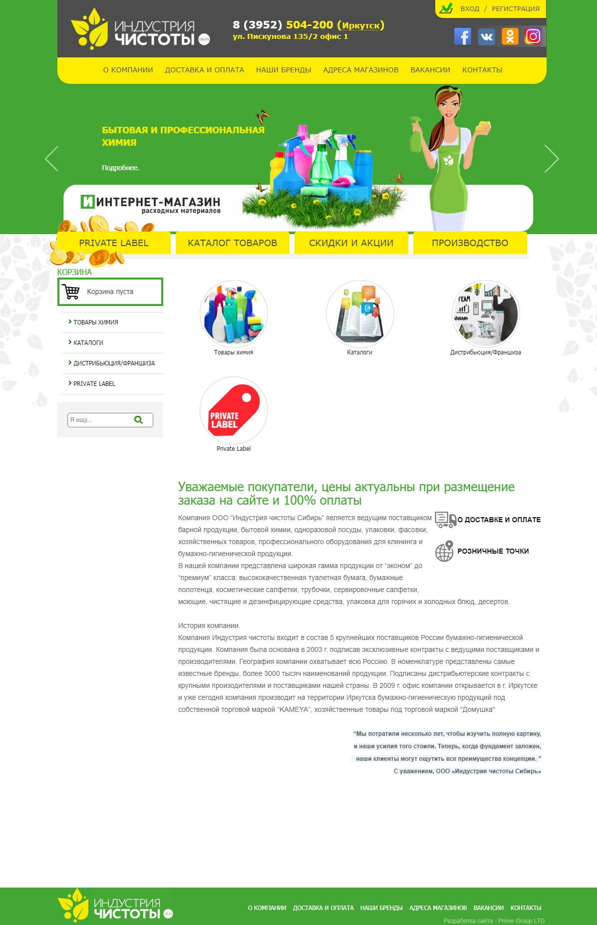 kat-rin.ru
