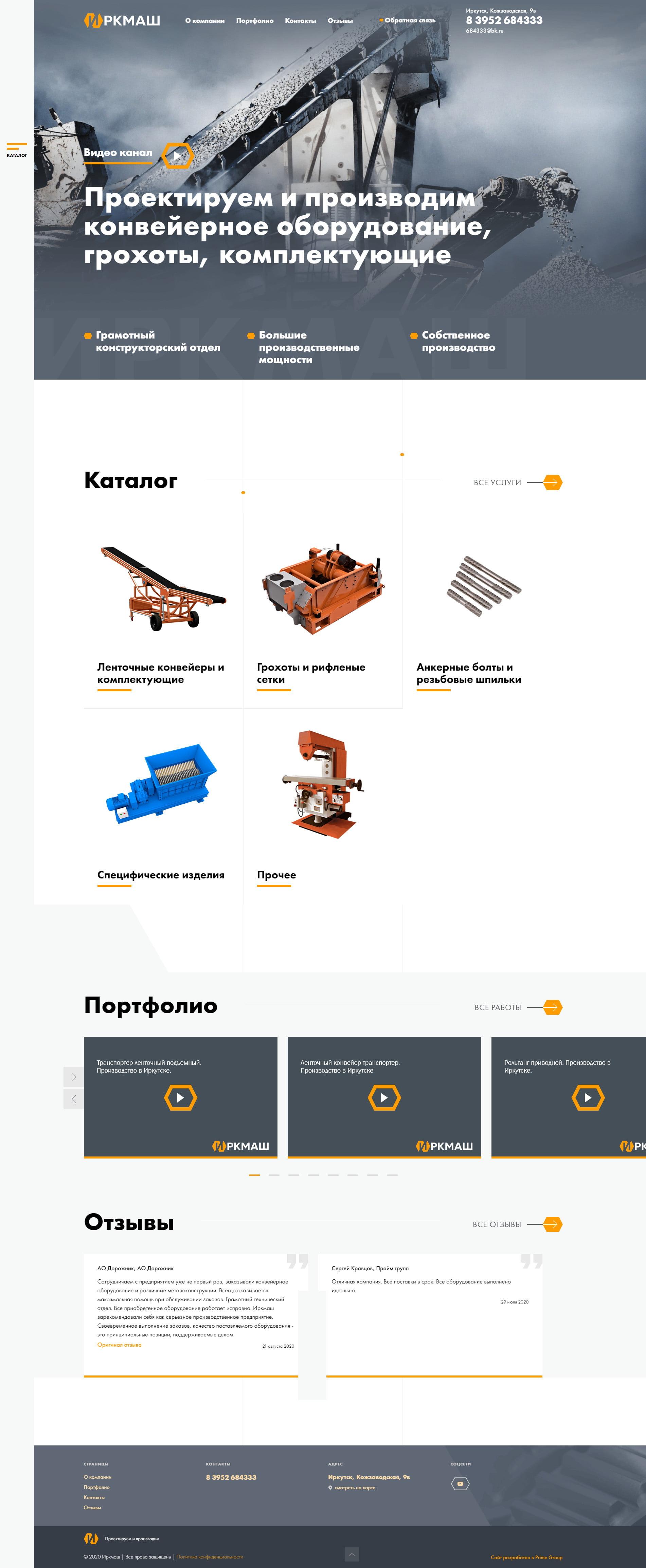 irk-mash.ru